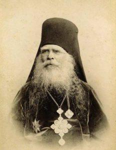 Епископ Тамбовский и Шацкий Иероним (Экземплярский)