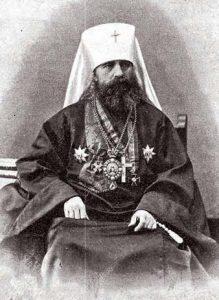 Митрополит Санкт-Петербургский и Ладожский Антоний (Вадковский)