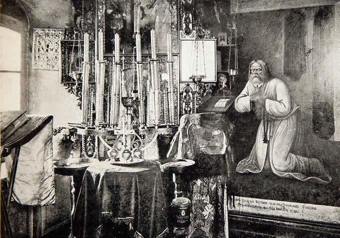Келия, в которой скончался преподобный Серафим Саровский